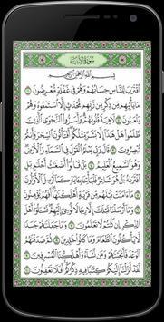 surah al anbiya screenshot 2