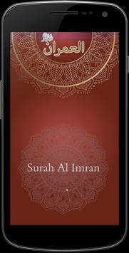 Surah Al Imran poster