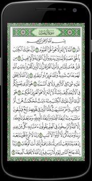 Surah Al Imran screenshot 2