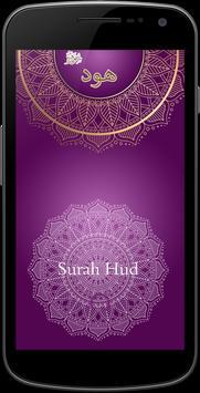 sura hud poster