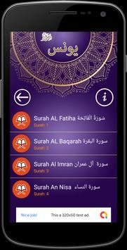 surah yunus screenshot 3