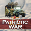Frontline: The Great Patriotic War 아이콘