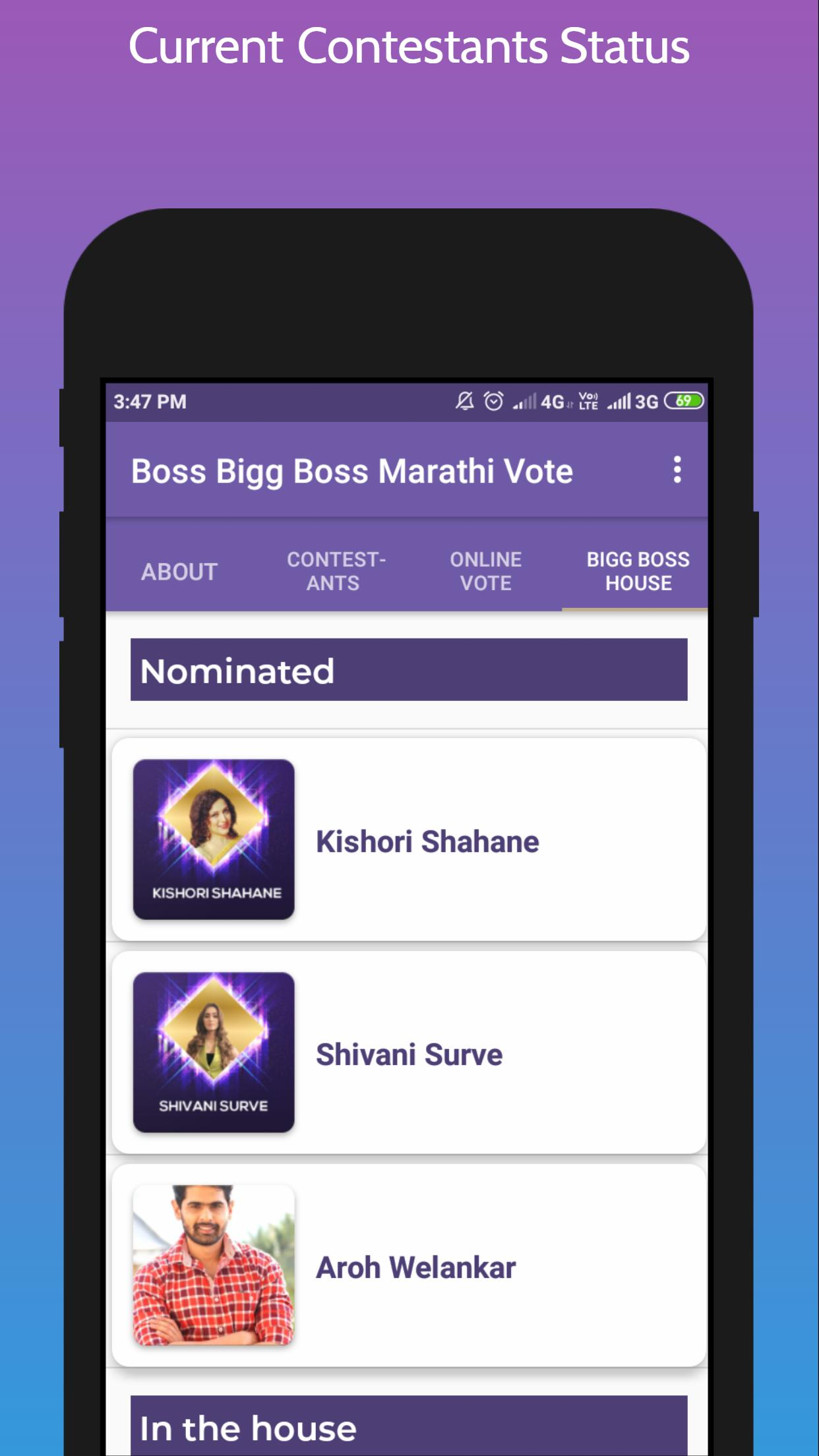 Boss Big Boss Marathi 2 for Android - APK Download