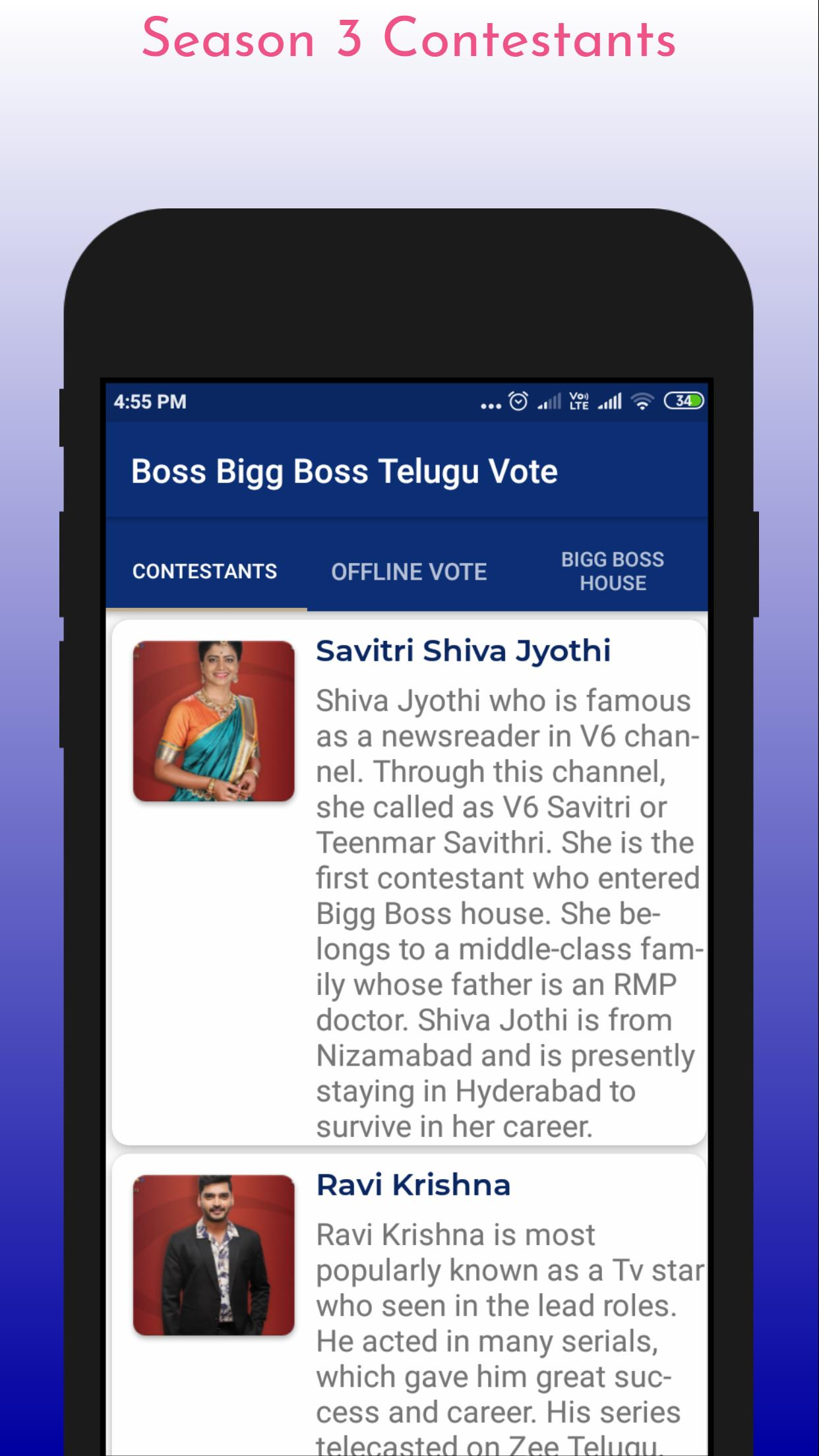 Boss Big Boss Telugu 3 Vote for Android - APK Download