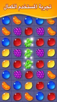 انفجار حلوى الفاكهة تصوير الشاشة 3