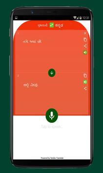Gujarati to Kannada Translator Free poster