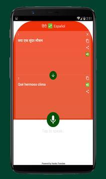 Hindi to Spanish Language poster