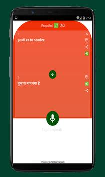 Hindi to Spanish Language screenshot 1