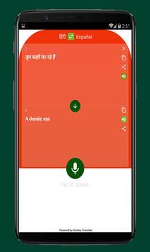 Hindi to Spanish Language screenshot 2