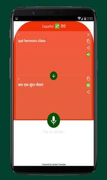 Hindi to Spanish Language screenshot 3