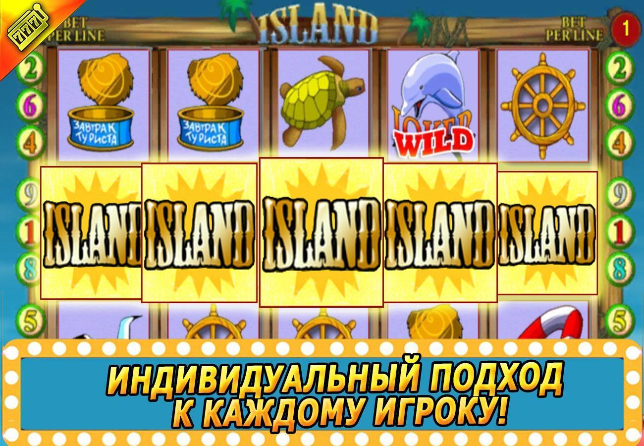 Сизлинг хот игровой автомат