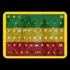 Ethiopia Keyboard ikon