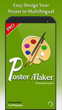 Poster Maker - Fancy Text Art and Photo Art poster
