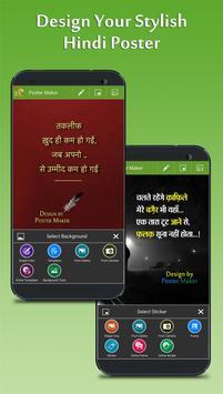 Poster Maker - Fancy Text Art and Photo Art screenshot 10