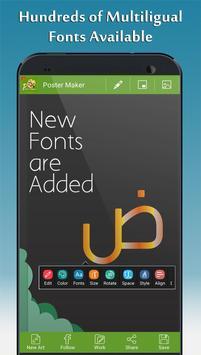 Poster Maker - Fancy Text Art and Photo Art screenshot 1