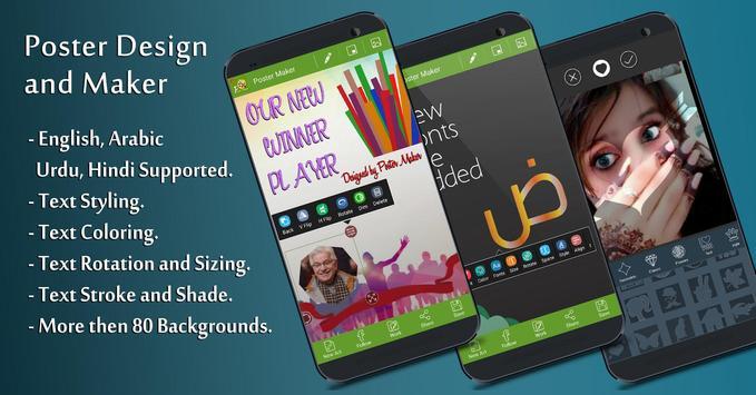 Poster Maker - Fancy Text Art and Photo Art screenshot 7