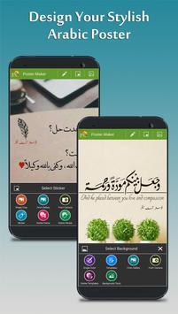 Poster Maker - Fancy Text Art and Photo Art screenshot 8