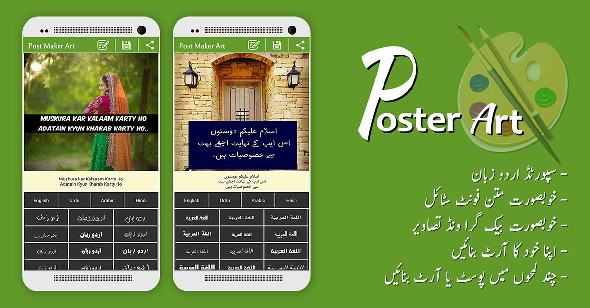Post Maker for Android - APK Download