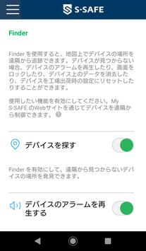 S-SAFE screenshot 2