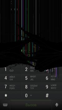 FP Разбитый дисплей screenshot 4