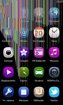 FP Разбитый дисплей screenshot 7
