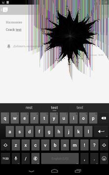 FP Разбитый дисплей screenshot 10
