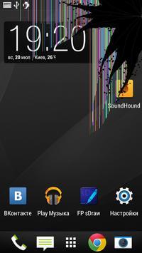FP Разбитый дисплей screenshot 2