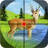 Veado caçador jogos ícone
