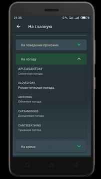 ГТА Вай Сити читы screenshot 1