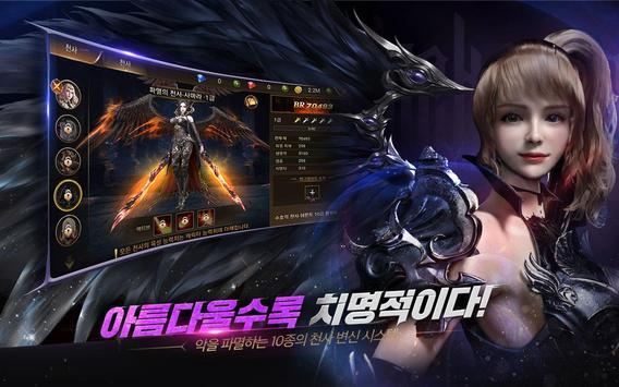 Black Angel screenshot 1