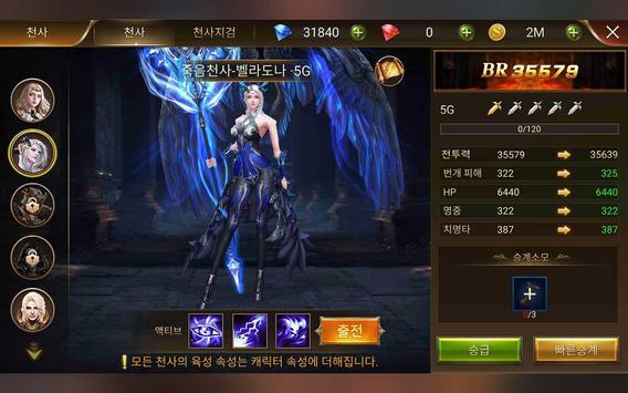 Black Angel screenshot 5