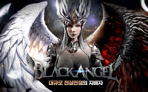 Black Angel screenshot 6