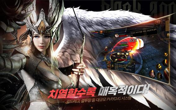 Black Angel screenshot 8