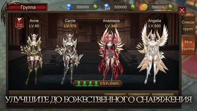 Era of Celestials скриншот 3