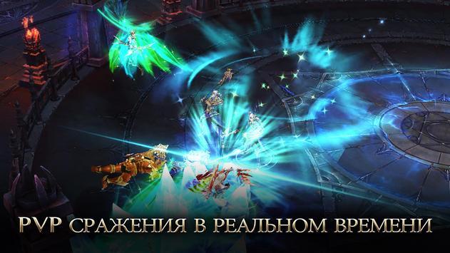 Era of Celestials скриншот 4