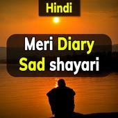Meri Diary Sad Shayari icon