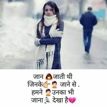 Meri Diary Sad Shayari screenshot 1