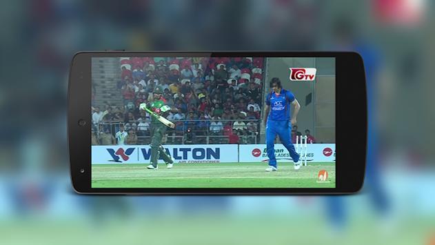 Gtv Live Sports screenshot 4