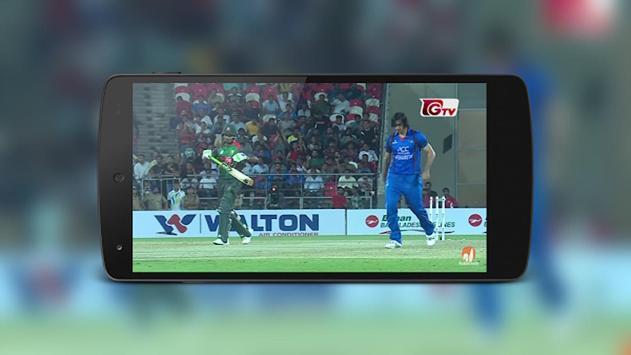Gtv Live Sports screenshot 1