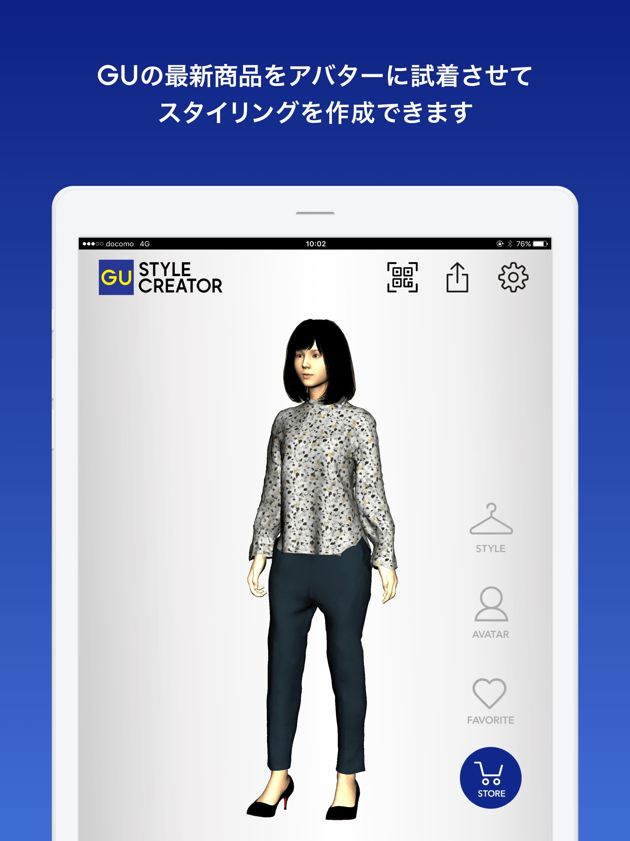 GU STYLE CREATOR for Android - APK Download