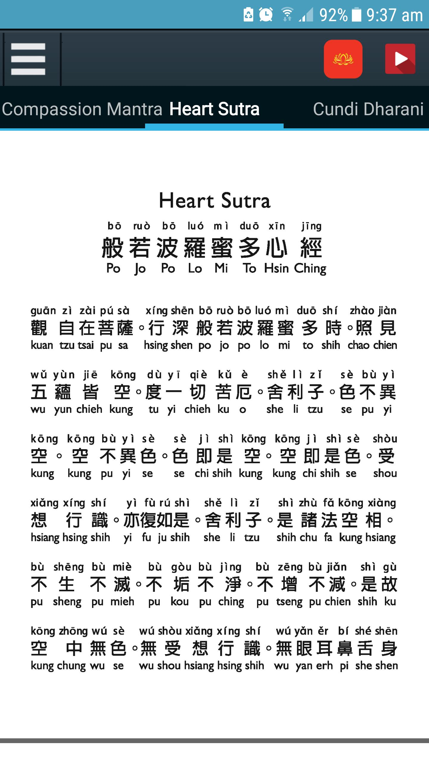 Buddhist Recitation Collection poster