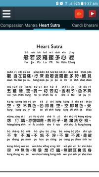 Buddhist Recitation Collection capture d'écran 1
