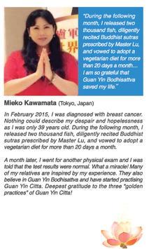 Buddhist Recitation Collection capture d'écran 3