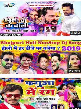 download latest bhojpuri holi songs 2019