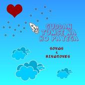 Guddan Tumse Na Ho Payega Ringtones icon