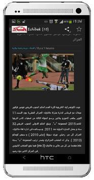algerie info screenshot 2