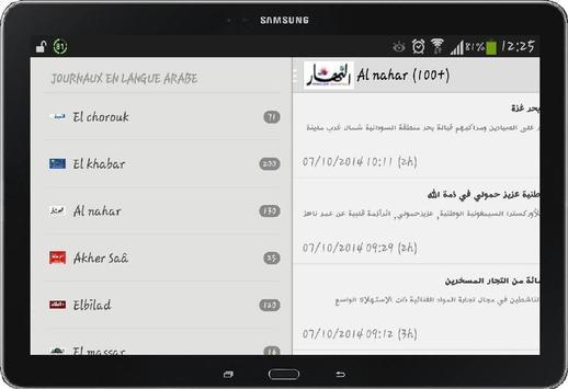 algerie info screenshot 5