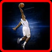 Угадай Баскетбольную Команду icon