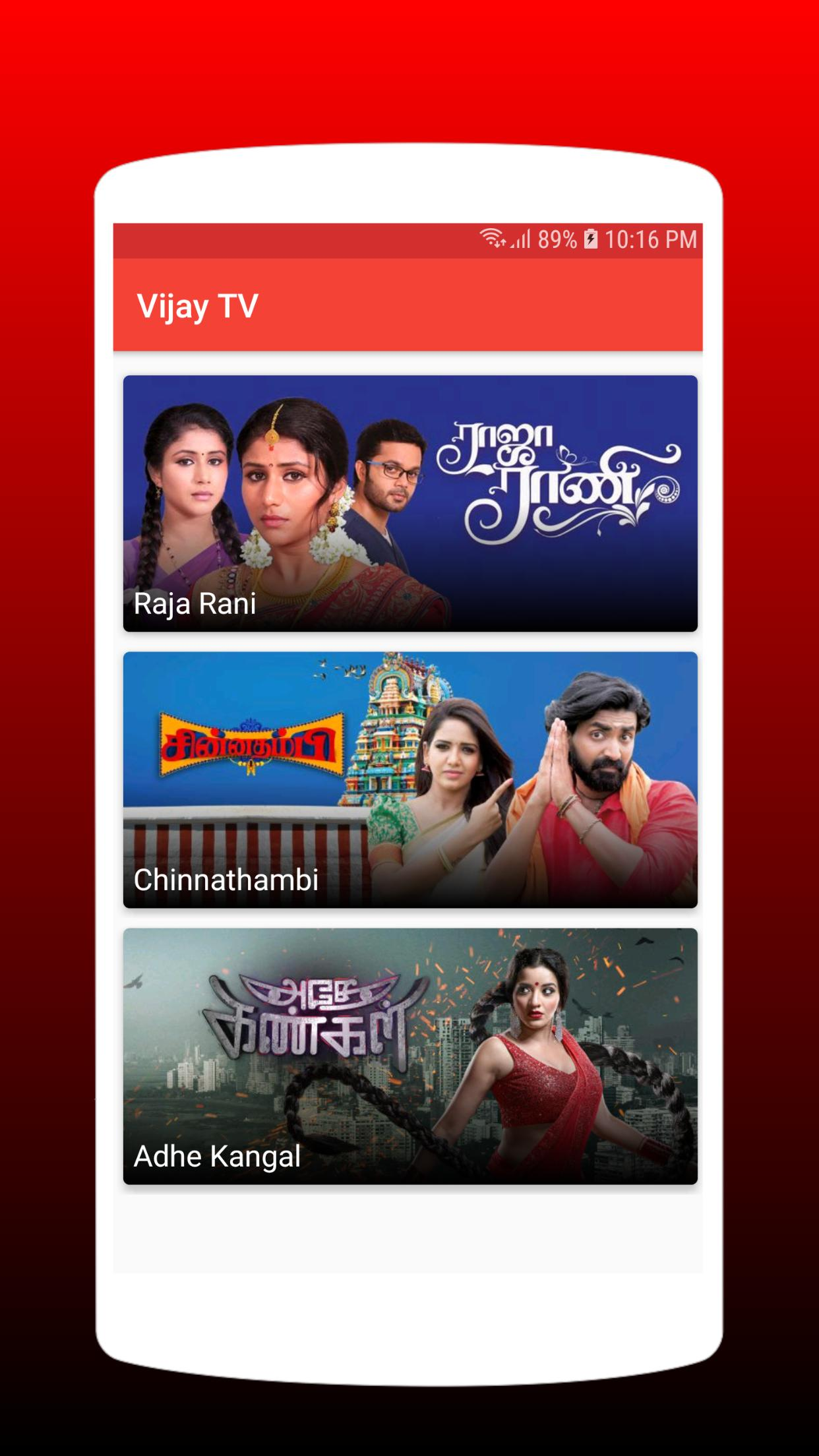 Vijay TV Tamil Serials & TV Shows | 2019 for Android - APK Download