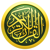 iQuran (Paid) Apk